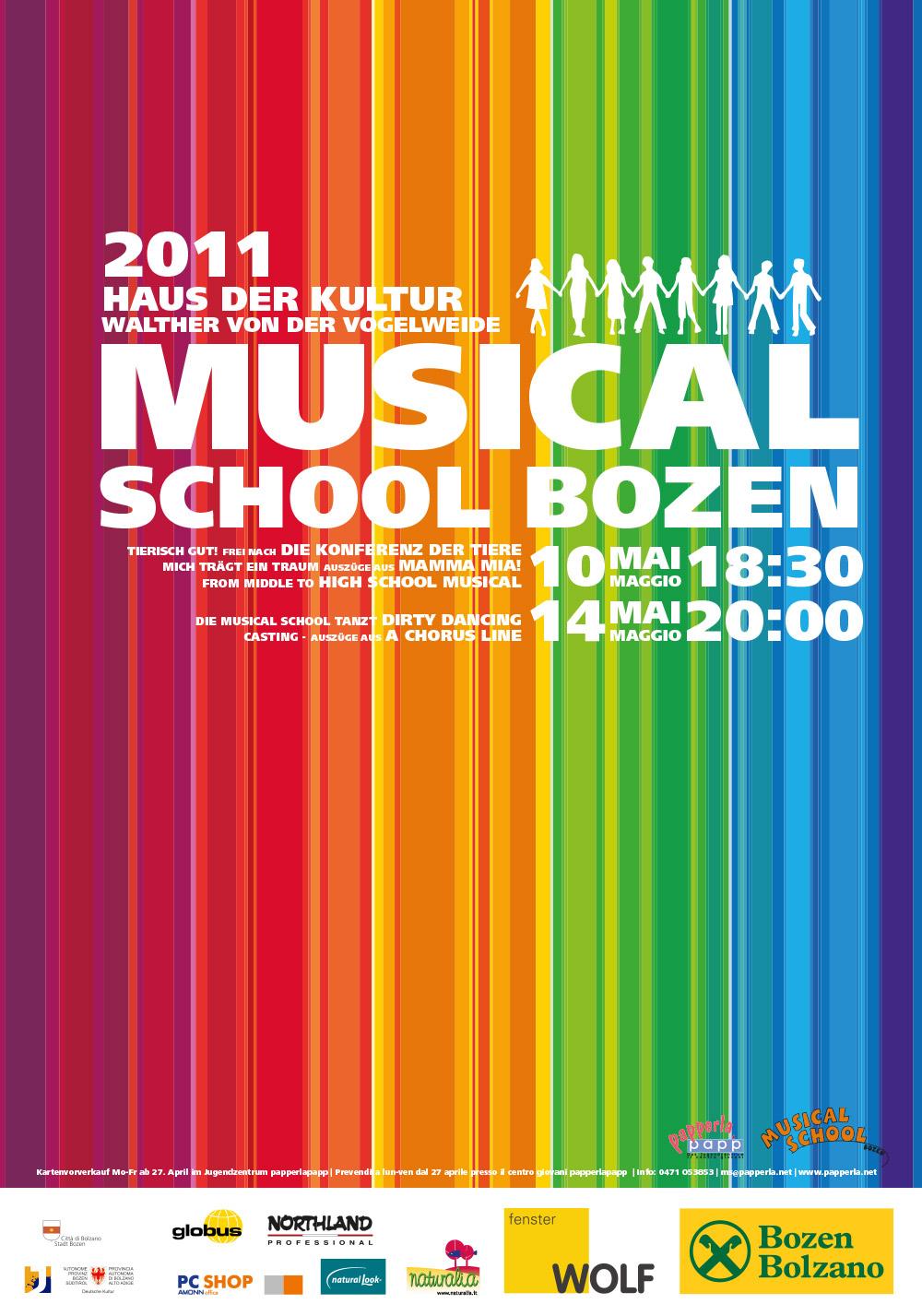 musical-school